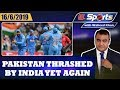 Pakistan Thrashed By India Yet Again G Sports With Waheed Khan 16th June 2019