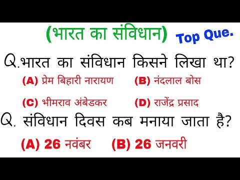 Gk in hindi | Current Affairs 2019 | March |railway, ssc