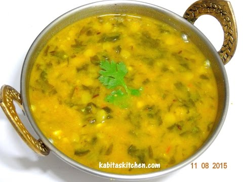 Dal Palak Recipe-Palak Dal In Pressure Cooker-Easy and Healthy Spinach Dal- Lentils with Spinach