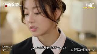 المسلسل الكوري الحب الثوري الحلقة 1 مترجم