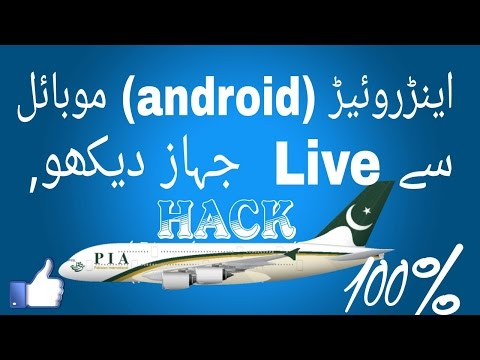 Android mobile Live Flight Track