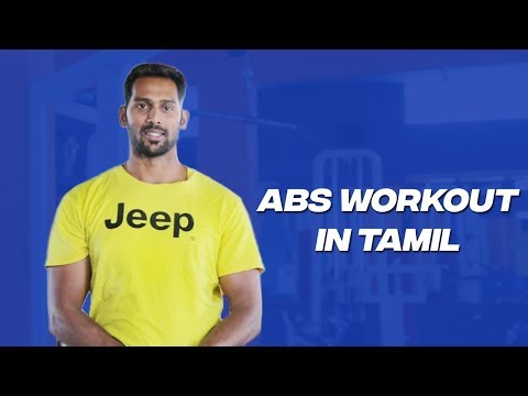Easy Abs workout for Beginners in Tamil | How to Lose Belly Fat in Tamil | Hulk Fitness Studio