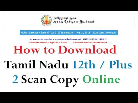 How to Download Tamil Nadu 12th / Plus 2 Scan Copy Online   scan.tndge.in