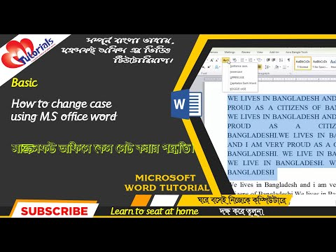 13.  How to change case in MS office word 2010