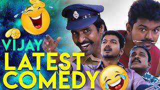 Vijay Comedy , Vijay Latest Comedy , Tamil New Comedy , SUPER COMEDY Part 1