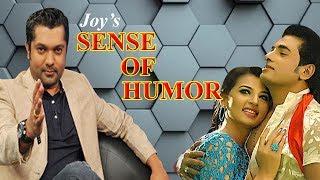 Download Joy's Sense of Humor. Ananta Jalil & Borsha (Exclusive Interview) Video
