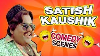 Satish Kaushik Comedy Scene {HD} - Superhit Comedy  - Bollywood Comedy Movies