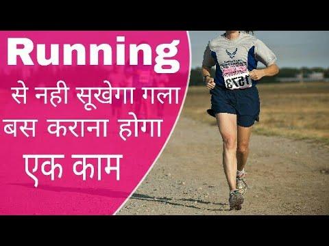 Better Breathing While Running - in hindi running shoes adidas, nike- running app- running spikes