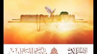 #x202b;صلاة الإنتظار(المقدمة) - الشيخ حسين الأكرف - مأتم السنابس#x202c;lrm;