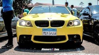 اقوي سيارات في مصر في تجمع الاسكندرية  - Best Cars in EGYPT - Alex Event - Bimmers Zone