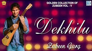 Dekhilu (Remix) - Assamese Rocking Song | Love Song | Zubeen Garg Best Collection | RDC Assamese