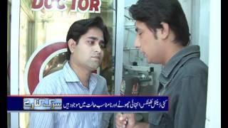 Sarak Kinarey Fake Dentist part1