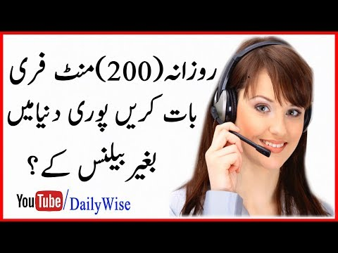 Best Free Calling App For Android worldwide || Make Free Unlimited Calls On Mobile || Free Call App