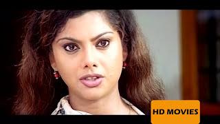 Malayalam Full Movie   Symphony   Malayalam Romantic Movie [HD] new release 2015