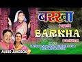 Barkha Garhwali Album Full Audio Jukebox Narendra Singh Negi Anuradha Nirala mp3