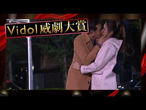 Xxx Mp4 2020威劇大賞│CP感超高!最甜吻戲閃瞎觀眾│ Vidol Tv 3gp Sex