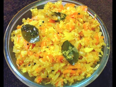 Easy Cabbage-Carrot Thoran/Cabbage-Carrot Stir Fry