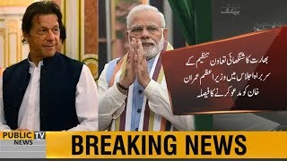 Breaking News   India to invite PM Imran Khan for SCO summit
