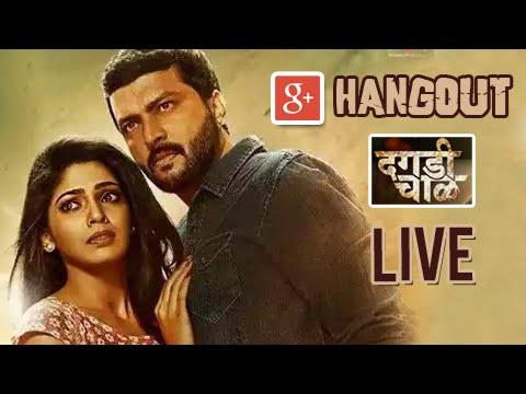 Xxx Mp4 Dagadi Chawl Google Hangout Full Ankush Chaudhari Pooja Sawant Marathi Movie 2015 3gp Sex