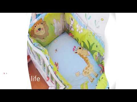 Baby Sleeping Bed     II    Bumpers Set,Soft Baby Cot