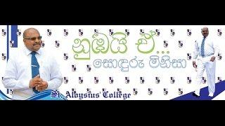 Documentary Film About Former Principal (2011-2015)  Of St/Aloysius College Ratnapura