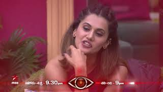 More The Beautiful & Gorgeous @taapsee visits BIGG house!!!  #BiggBossTelugu Today at 9:30 PM