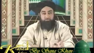 Roza Na Rakhnay Ki Aazaar aur Rozay Ka Fidya By Mufti Muhammad Akmal Sahab