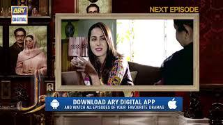 bhool episode 19 on hum tv - Pakfiles com