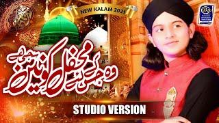 Wo Mera Nabi He ll Studio Version ll  Muhammad Hassan Raza Qadri 2021