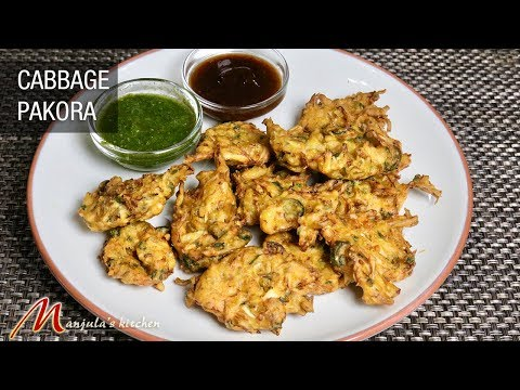Cabbage Pakoras, Crispy Cabbage Fritters, Delicious Snanks, Recipe by Manjula