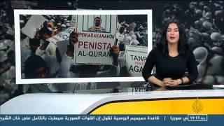 Aksi 212 super damai jilid 3 di tayangkan di Jazeerah Arab