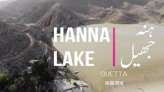 Hanna Lake   Quetta   Vlog # 4  