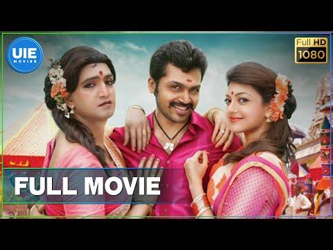 All in All Azhagu Raja - Tamil Full Movie | Karthi | Prabhu | Kajal Aggarwal | M. Rajesh | S. Thaman