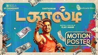 Dagaalty - Moviebuff Motion Poster | Santhanam, Rittika Sen, Yogi Babu - Directed by Vijay Anand