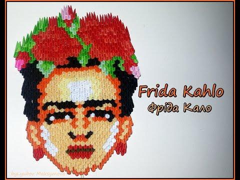 3d origami paper portrait of Frida Kahlo. Tutorial.