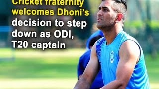 Cricket fraternity welcomes Dhoni