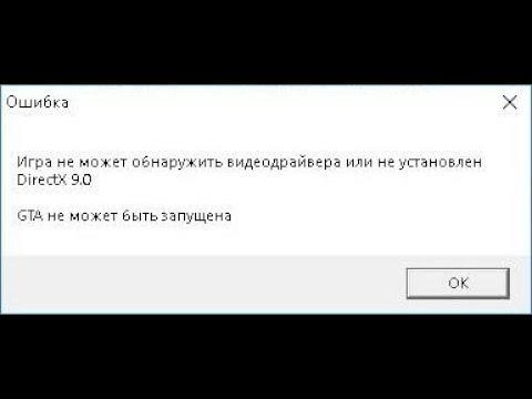 🚩 GTA SAMP Windows 10