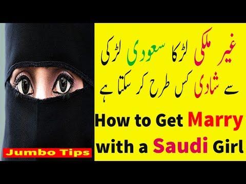 How to Get Marry with a Saudi Girl (Expatriate) Saudi Arabia marriage laws - English/Urdu/Hindi