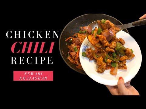 How to Make Chicken Chilli | Nepali Food Recipe | Newari KhajaGhar