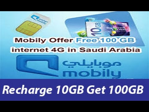 How to Get 100GB data free On Mobily Prepaid sim Card