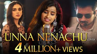 Unna Nenachu Cover Song Ft Sivaangi & Jaison Mathew  | Ilaiyaraaja | Sid Sriram | Cover Songs