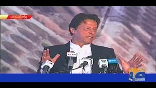 PM Imran Khan Full Speech | Inauguration of Hazara Motorway - 18th November 2019
