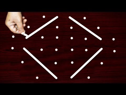 How to draw simple and easy kolam designs with dots - daily rangoli designs - Apartment kolam