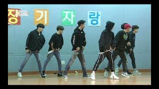 iKON - 교칙위반 수학여행 (iKON PICNIC) : 'GET LIKE ME' DANCE FULL ver.
