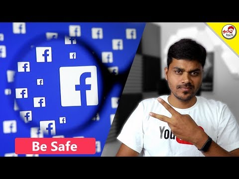 How to Check your Facebook Data & Delete them ?  | Tamil Tech