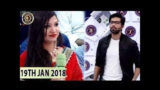 Jeeto Pakistan - 19th Jan 2018 -  Fahad Mustafa - Top Pakistani Show
