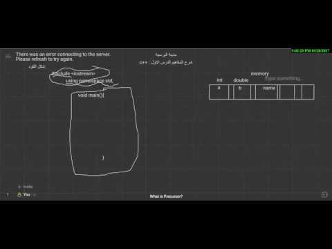 الدرس الثاني c++,string