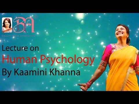 Human Psychology Lecture   Kaamini Khanna   Beauty with Astrology