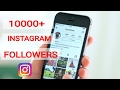 Get 10000+ Instagram Followers Easily