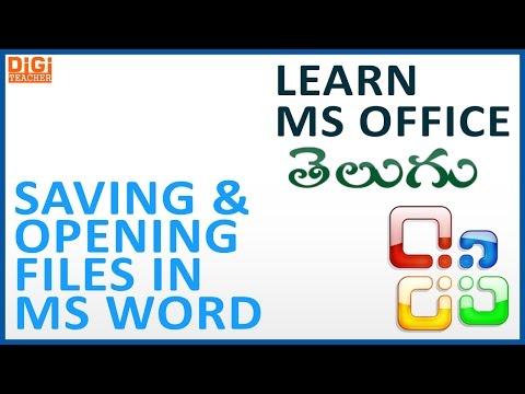 Learn Ms Office    Saving & Opening Files In Ms Word (Telugu)    Digi Teacher